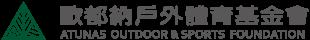 歐都納戶外體育基金會