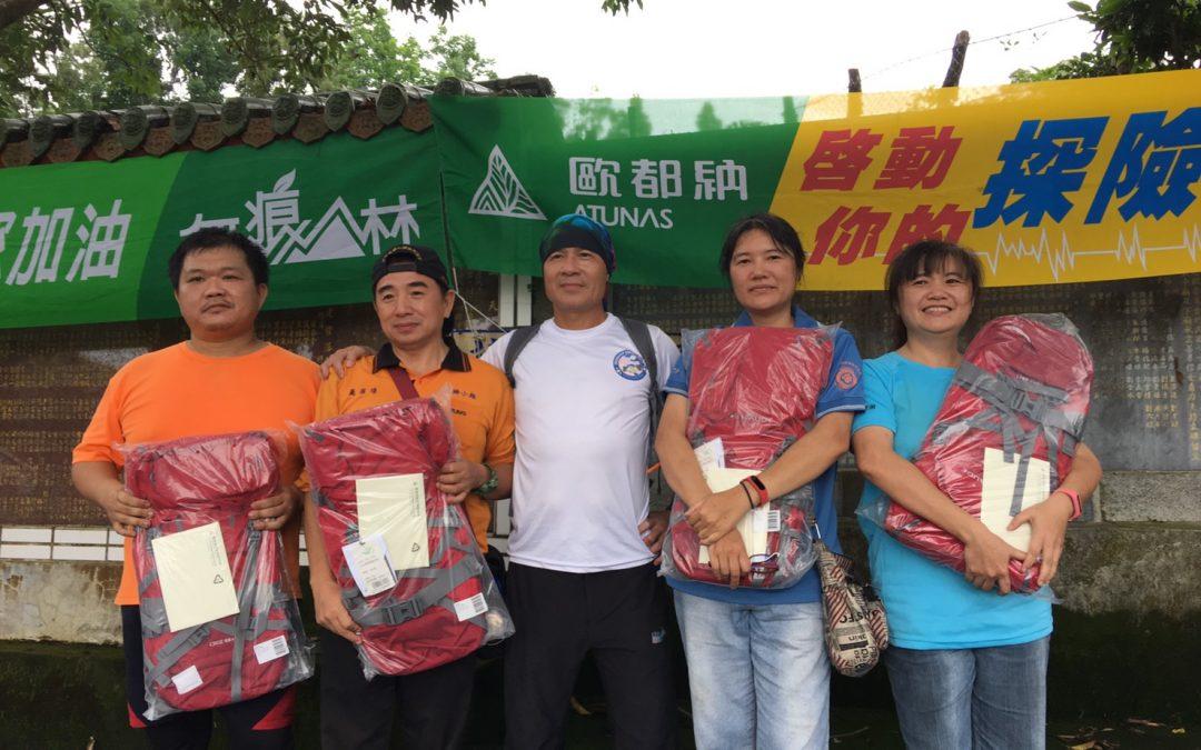 中華民國山難救助協會 南搜山域搜救模擬綜合訓練