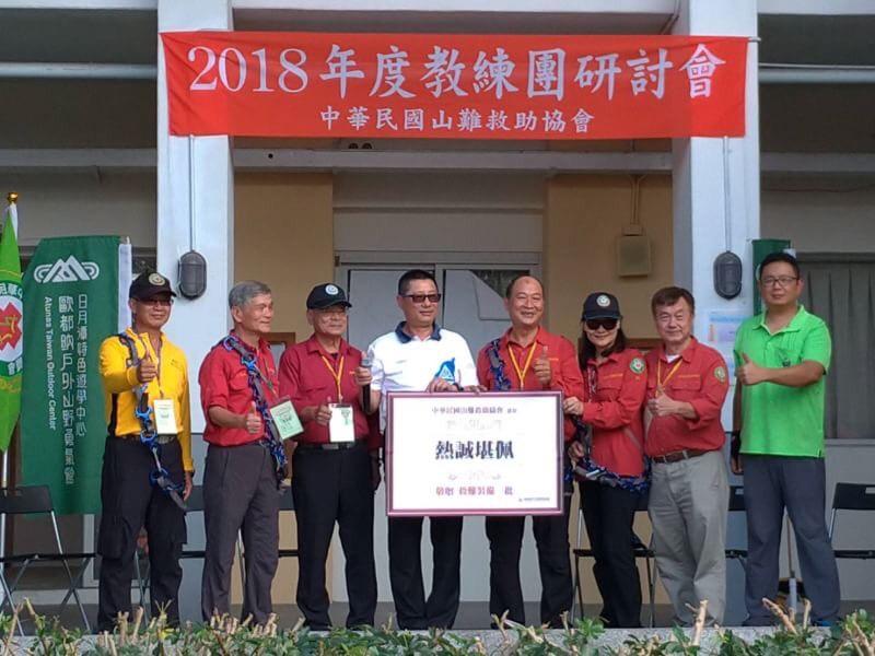 歐都納捐助中華民國山難救助協會 搜救使用的鉤環技術器材 強化搜救員自身安全